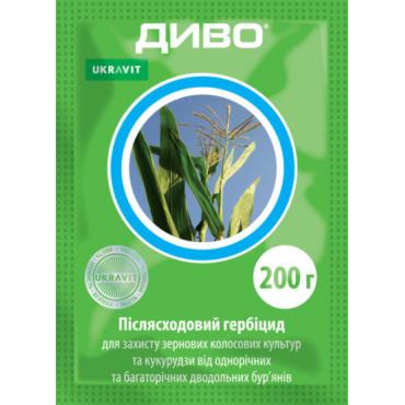 Гербіцид Диво 0,2кг
