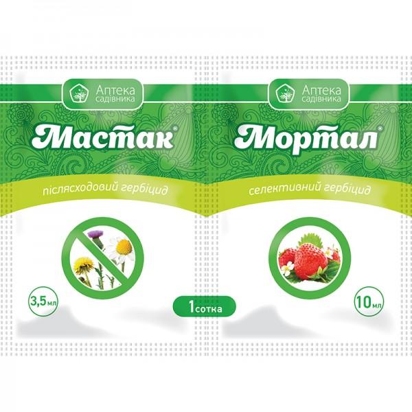 Гербіцид Мастак р.к. (3,5 мл) + Мортал к.с. (10 мл)